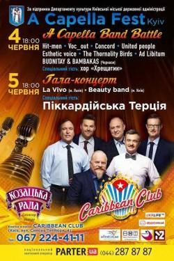 """5 червня """"Піккардійська Терція"""" буде спеціальним гостем A Capella Fest Kiyv у Caribbean Club"""